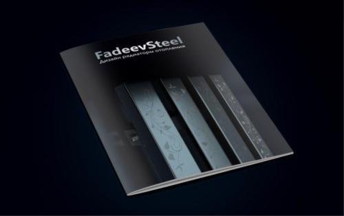 Дизайн каталога радиаторов